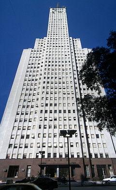 Edificio Alas