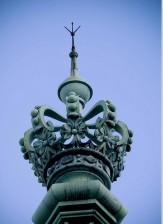 Corona de la Emperatriz Sissi