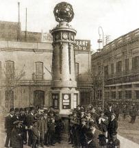 El Obelisco regalo del Imperio Austrohungaro