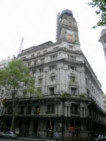 El Hotel actualmente